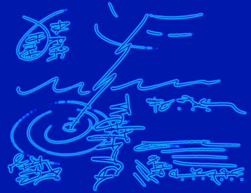Light Language Drawings Light Language Healing